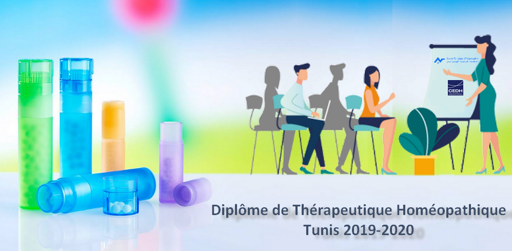 Inscription au DTH Tunis 2019/2020