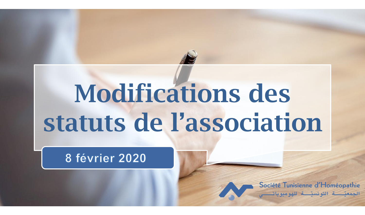 Modifications des statuts de l'association